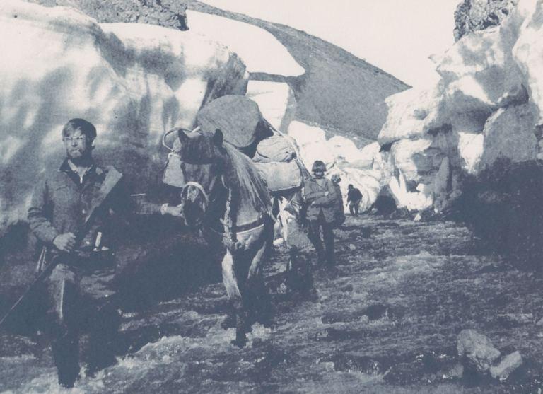 1970-1980 годы, экспедиция студентов геологов на Камчатке