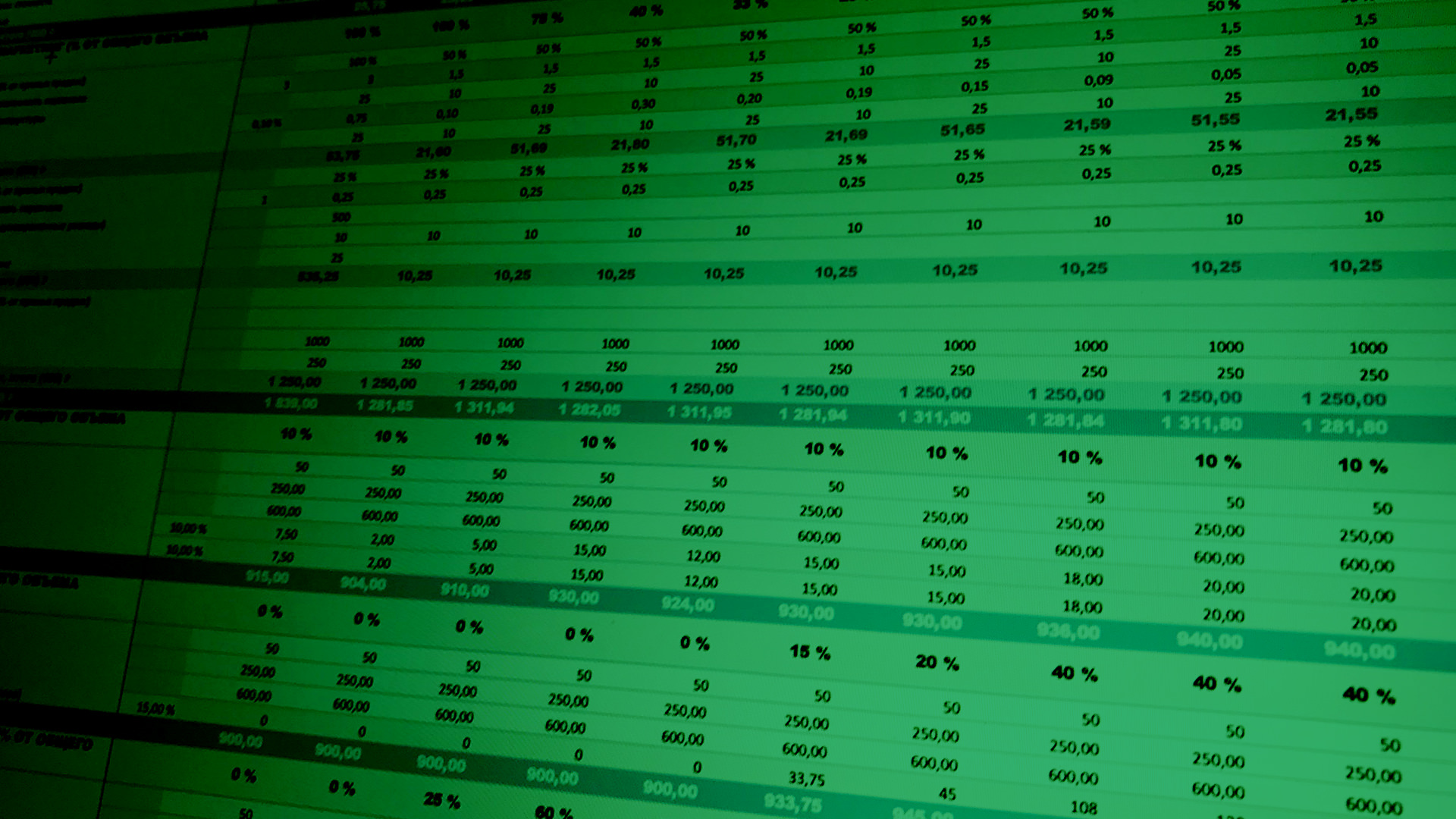 Спецпроект: курс МS Excel для сотрудников