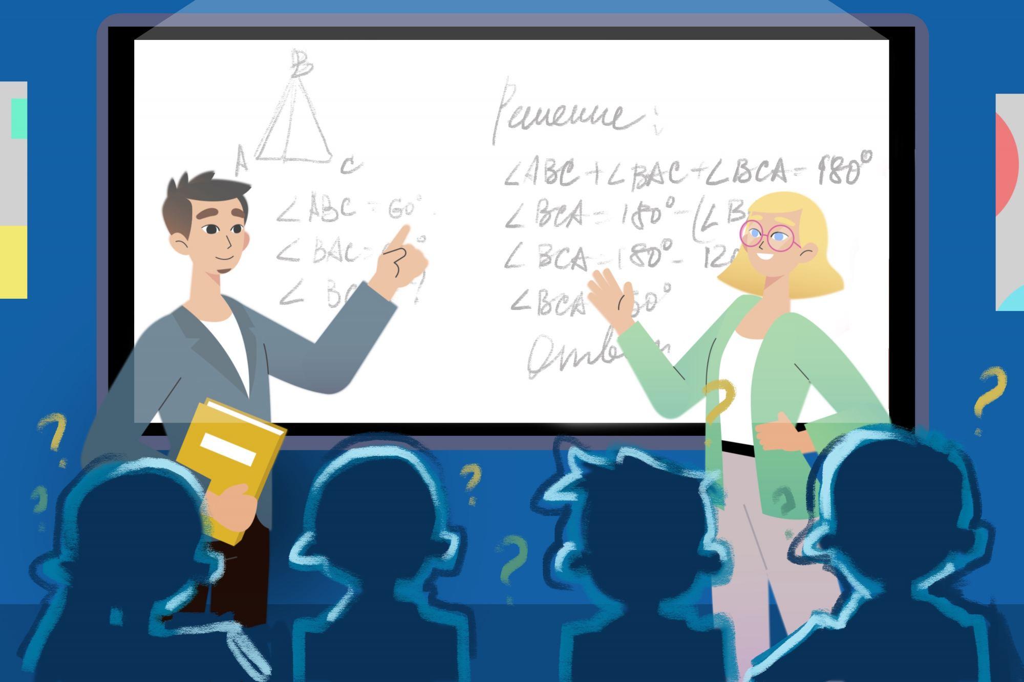 Преподаватель – это кто?