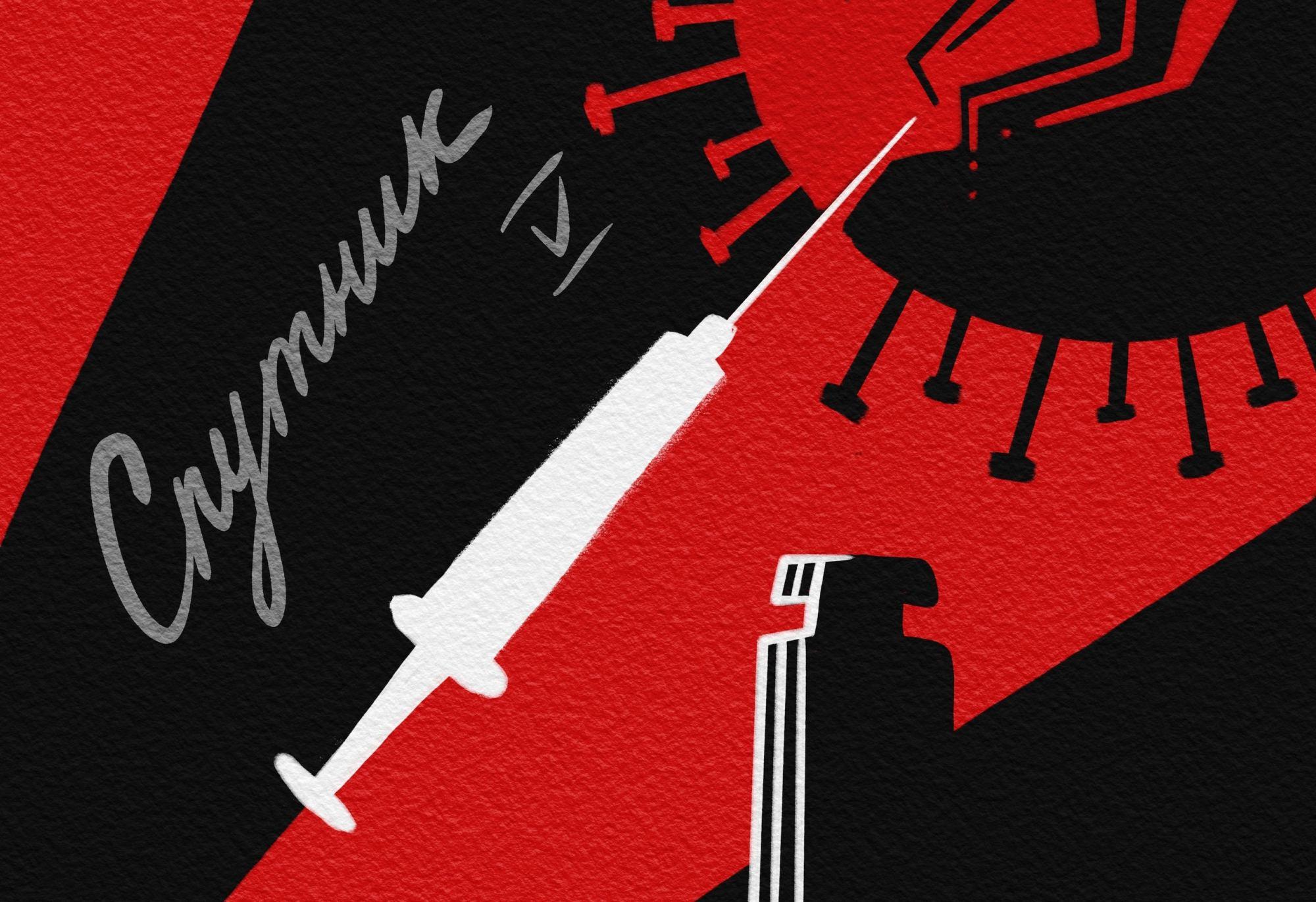 Вакцинация – страшно?